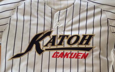 『頑張れ!加藤学園野球部』記事一覧