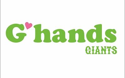 ジャイアンツの社会貢献企画「Gハンズ」