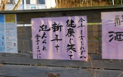 お茶の小谷園からのメッセージ