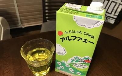 思い出の飲み物の話をしていたら・・・