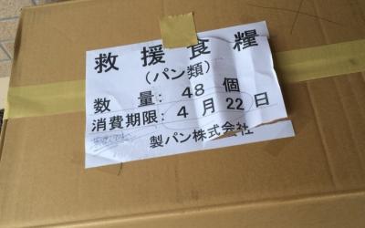 【熊本地震点景】避難所で食べ物がゴミになる理由
