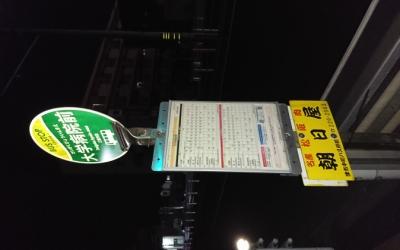 夜間帯の利用時の時刻表確認に配慮したバス停標柱の向き