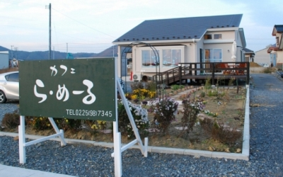 """復興を目指すお店リポート 「津波被災地に生まれた"""" 海 """"という名のカフェ」"""