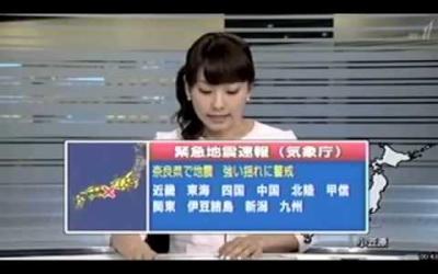 【緊急地震速報】そのとき自分はとにかくTVを見た!