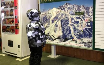 我が家のスキー場ランキング(独断と偏見だらけ)