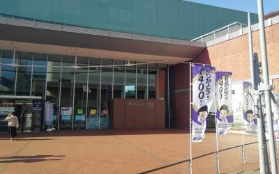 広島を知る休日(5)