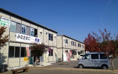 東日本大震災・復興支援リポート 被災地・田老への小さな旅(3)