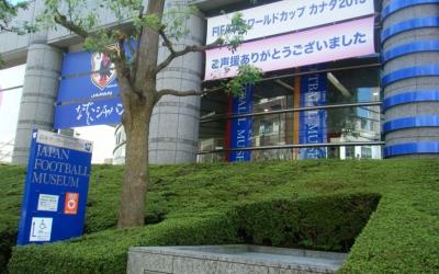 サッカー学レポート第2弾~日本サッカーミュージアム~