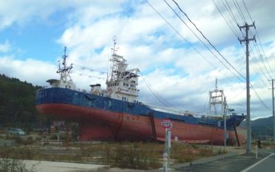 【遺構と記憶】気仙沼に打ち上げた大型漁船