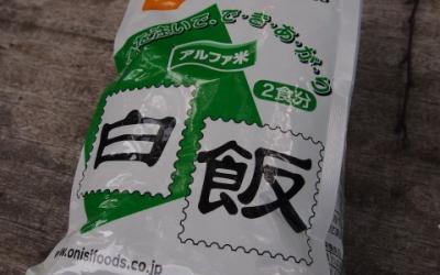 山登りのススメ Vol.5 ~八ヶ岳 その2~