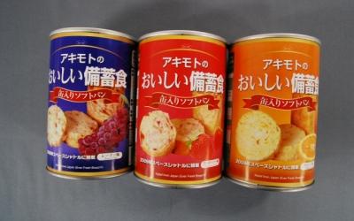 【防災・減災】災害時にこそ、美味しい非常食♪
