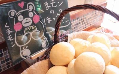 くまモンの小麦粉で焼いたパン。東北ならではのやさしさに涙