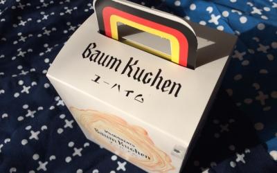バウムクーヘンに焼きこまれた物語[ドイツと日本・戦争・原爆ドーム・震災・空襲・そして変わらぬ美味しさ]