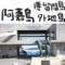 阿嘉島、慶留間島、外地島 - 戦前の沖縄風景が残る(沖縄・慶良間諸島)