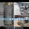 「サブドレン他水処理施設の紹介」動画より