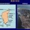 【北海道南西沖地震から22年】津波は矢のように早い