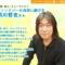 【シリーズ・この人に聞く!第15回】ファンタジーを表現し続ける 明川哲也さん