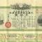 「赤字国債」復活から半世紀