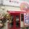 陸前高田のおかし工房「木村屋」がベーカリーを開店♡