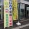 陸前高田では初開催「いわて復興住宅祭」