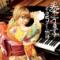 【シリーズ・この人に聞く!第36回】主婦の半径5mの生活を歌う スーパー音楽家 秦 万里子さん