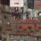 [よく分かる事故原発マップ]地下水バイパス編