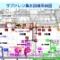 2014年10月30日 今日の東電プレスリリース