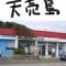 天売島 - ドキッ!海鳥だらけの国定公園(北海道)