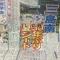 夏のシードは何と50年ぶり、『三島南』の快進撃に注目! ~春季高校野球県大会(静岡県)