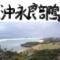 沖永良部島 - 昇竜洞にフーチャ、石灰岩が織り成す荒々しさと繊細さ(鹿児島・奄美群島)
