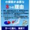 経産省がトイレットペーパーの買いだめを推奨。その意外な理由から静岡県の特産品を調べてみた