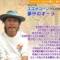 【シリーズ・この人に聞く!第11回】絵本作家 スズキコージさんが放つ 夢中のオーラ