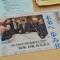 神戸市役所で見つけた岩手日報の号外