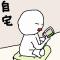 鉄道素人だけど、飯田線に乗って秘境駅へ行こう! の巻