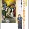 【今週の一冊】すぐわかるキリスト教絵画の見かた_千足 伸行 (監修)