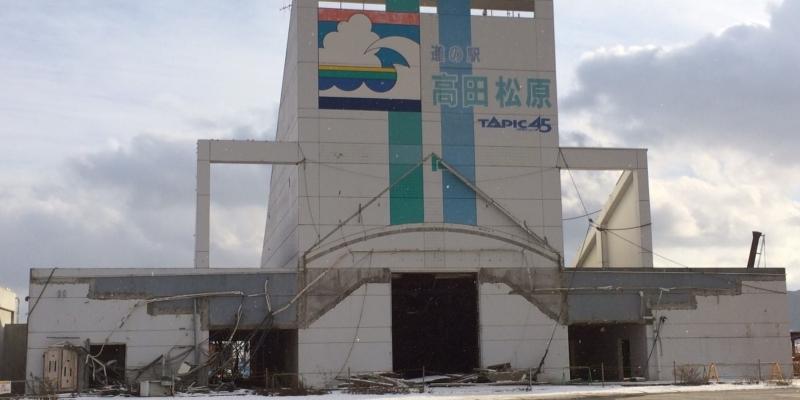【遺構と記憶】高田松原道の駅「タピック45」