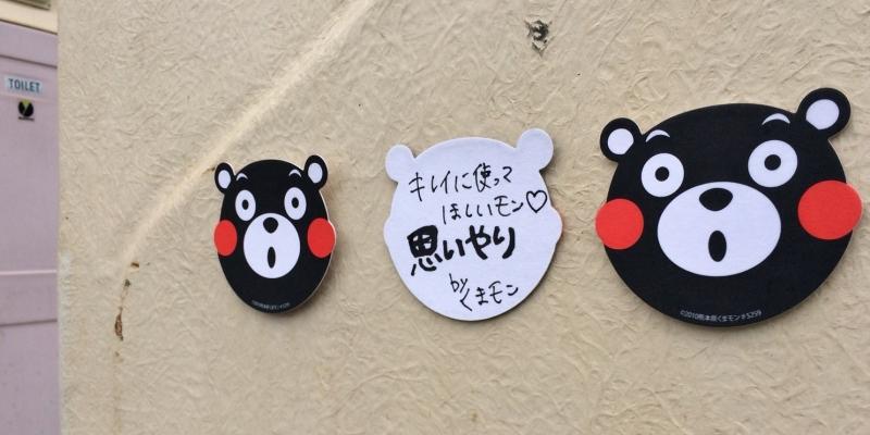 【熊本地震点景】なぜ箱ティッシュがあっという間になくなるの?