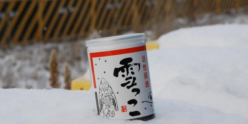 冬には「雪っこ」がよく似合う