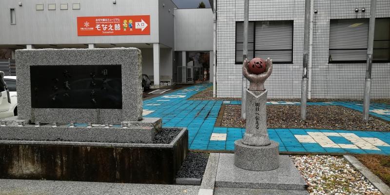 中越地震から防災を学ぶ(1)