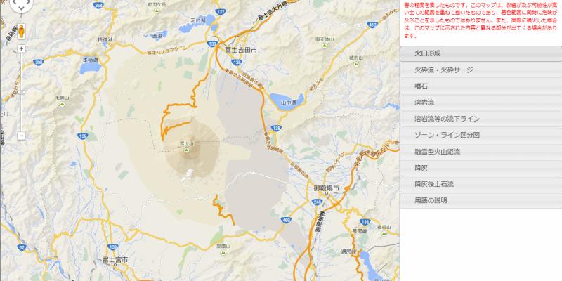 【防災】必見!GISを活用したハザードマップ