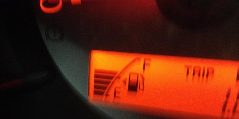 あなたの車のガソリン、どのくらい入っていますか
