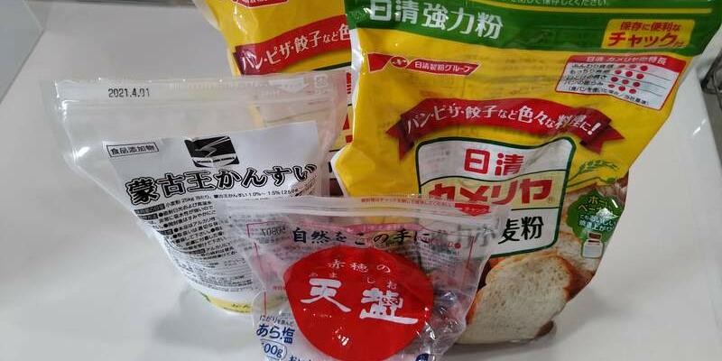 自宅でのラーメン作り - 家二郎(製麺編)