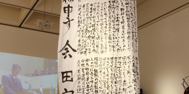 東京都現代美術館による「会田家」作品の撤去要請問題