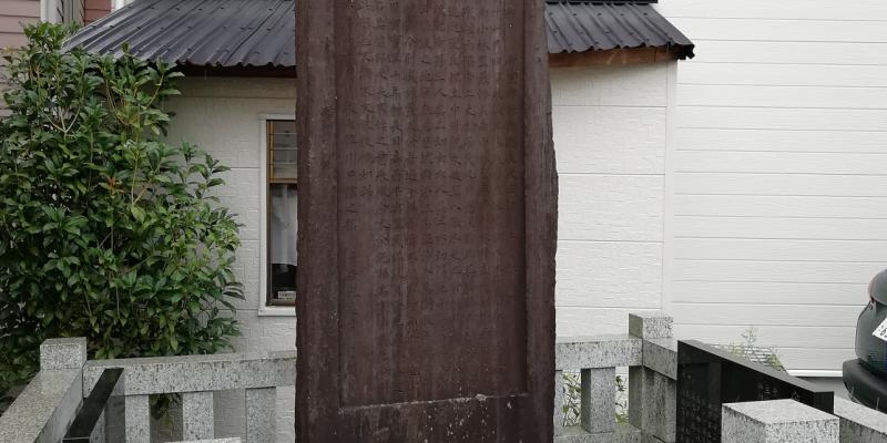 沼津市旧小林村の地震被害 ~安政東海地震~