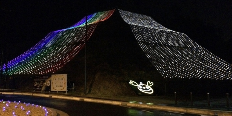 新・野蒜駅前のライトアップ「希望の虹」が終了