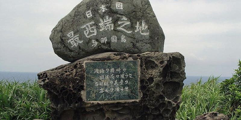 与那国島(よなぐにじま)日本最西端の碑へ【旅レポ】