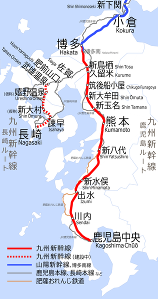 新八代駅から鹿児島中央駅まで