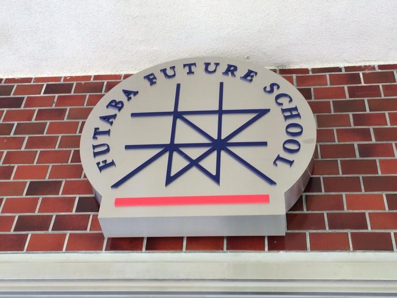 「未来」を象ったシンボルマーク