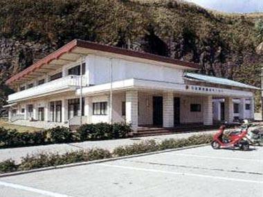 三島開発総合センター