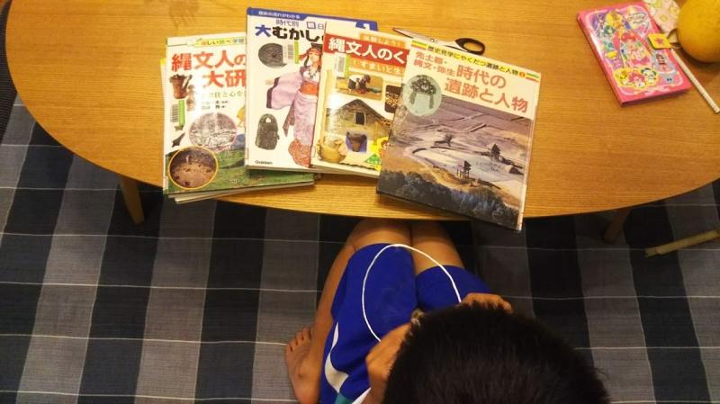 原始時代に興味をもった長男に、妻が図書館で子供向けの本を借りてきました。